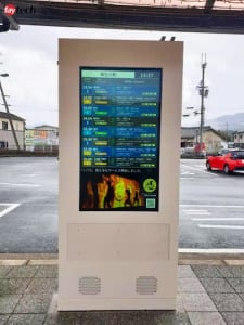 """55"""" Outdoor information kiosk by faytech"""