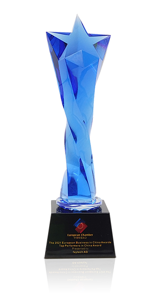 """Trophy of faytech's """"Top Performer in China"""""""