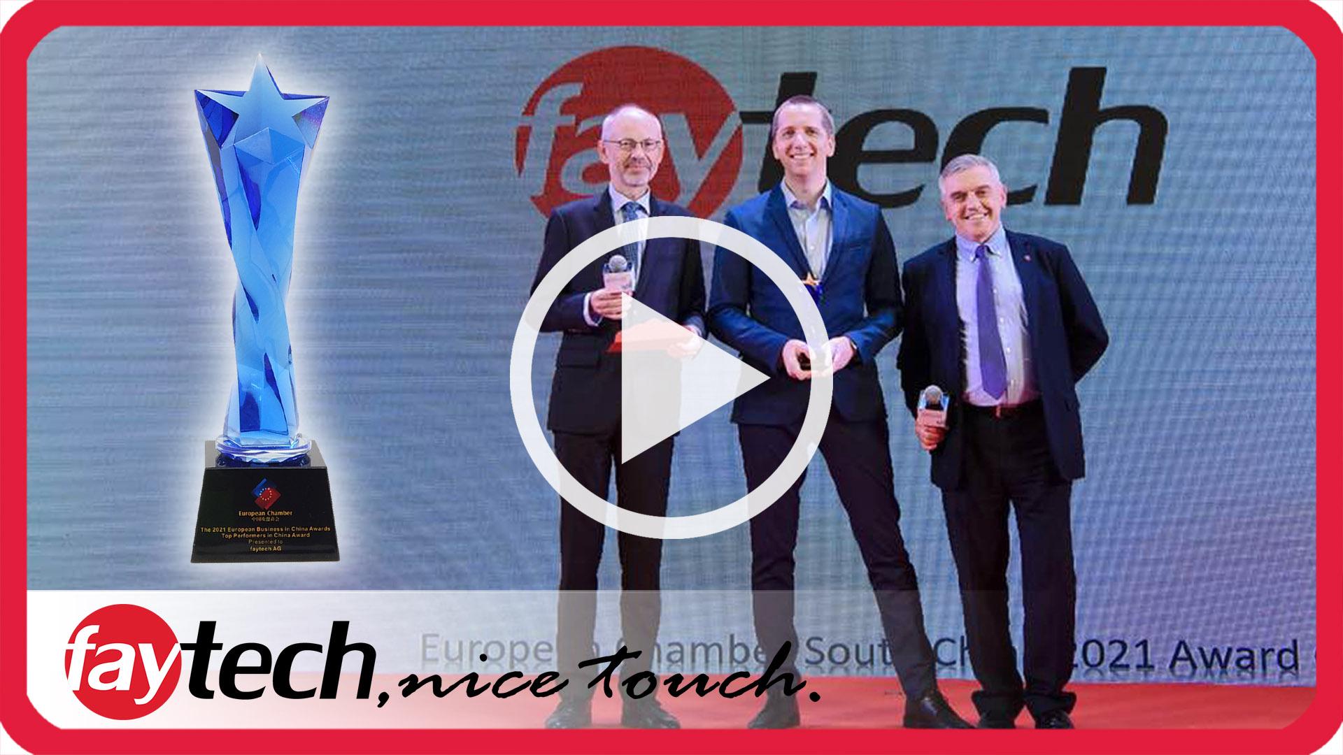 faytech video - Top Performer in China Award
