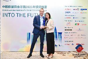 faytech at Award Gala 2021 EU Chambers - Shenzhen, China 02
