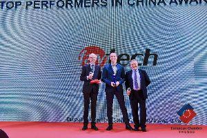 faytech at Award Gala 2021 EU Chambers - Shenzhen, China 05