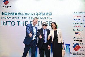 faytech at Award Gala 2021 EU Chambers - Shenzhen, China